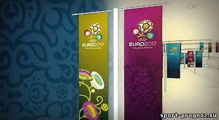Отборочные евро 2012